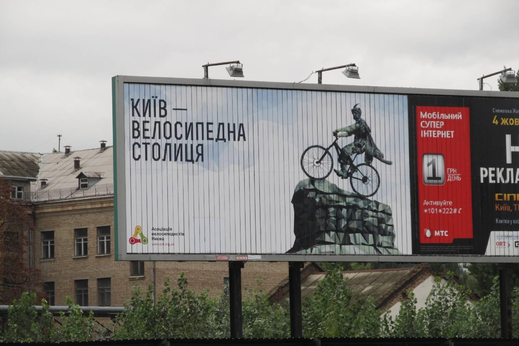 http://socialadvertising.com.ua/upload/iblock/0e3/0e322c0476ef49ccd2360b2696f05ca6.jpg