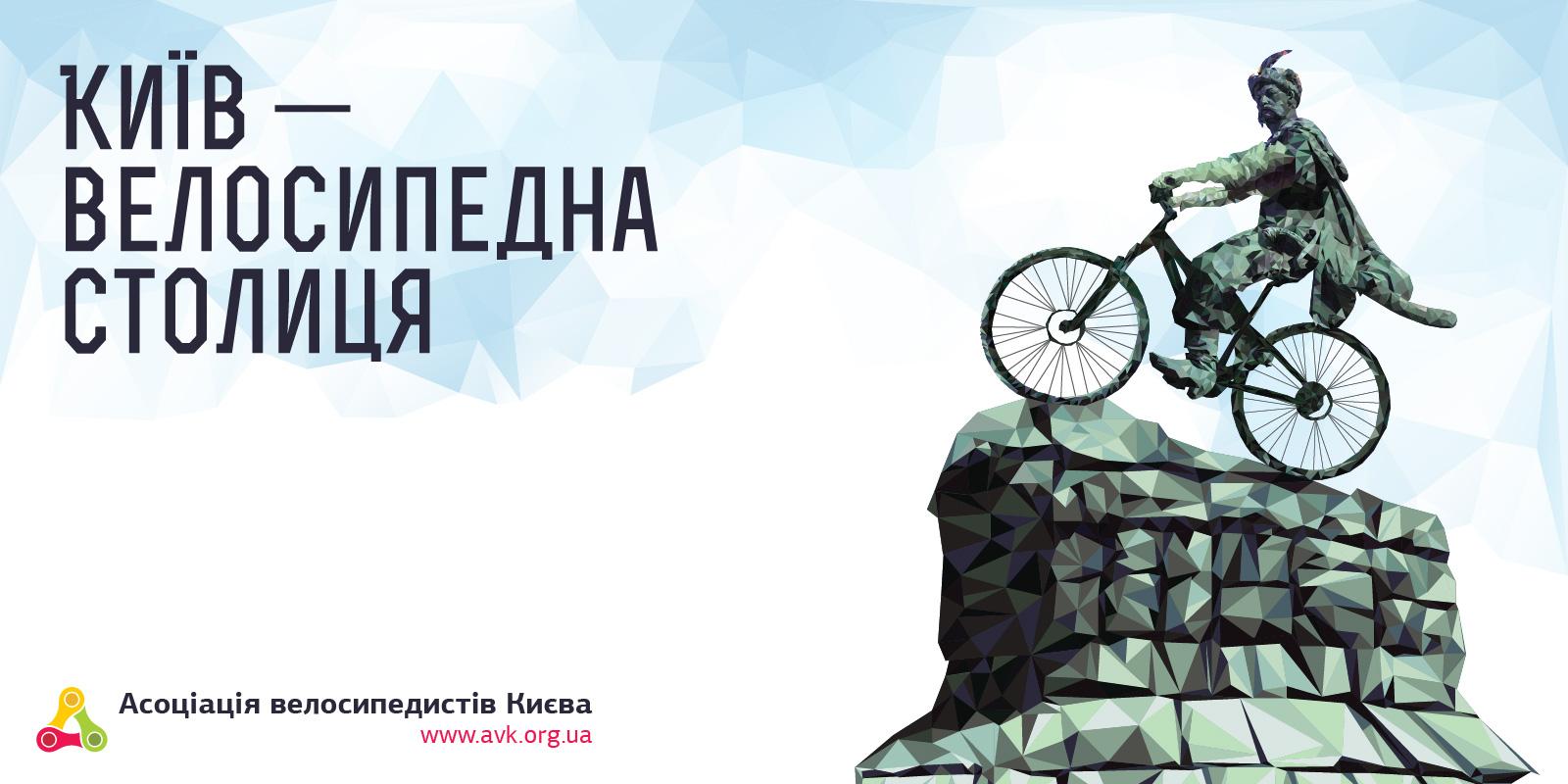 http://socialadvertising.com.ua/upload/iblock/9f1/9f19b4758e945dd80320558dcae70e4e.jpg